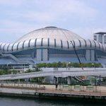 京セラドーム大阪のアクセス情報