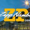Zeppなんば大阪のキャパは?座席・ロッカー・アクセス方法など